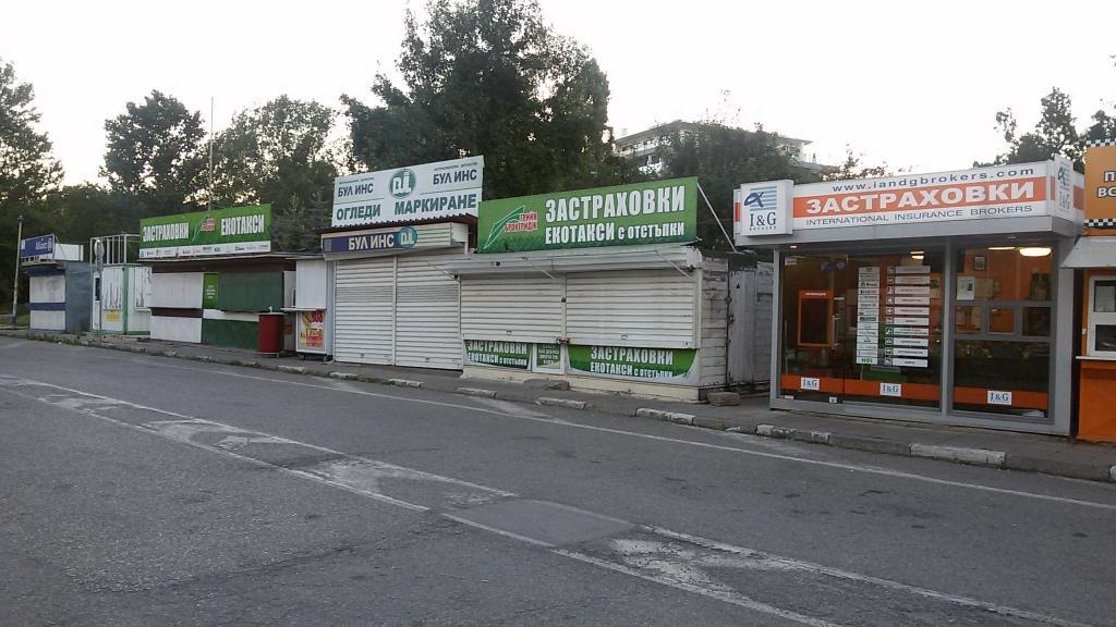 Будки пред КАТ София за заплащане на Еко Такса и застраховка гражданска отговорност (ГО)