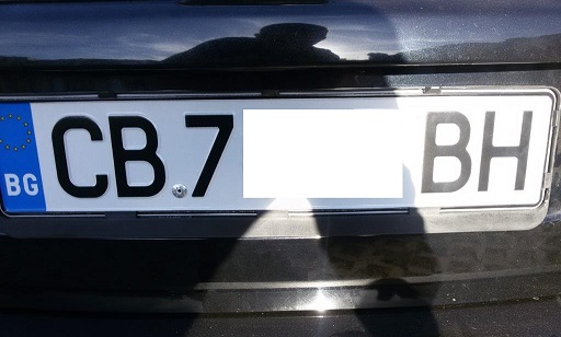 Захващане на нит между 2-рата буква и първата цифра на задната регистрационна табела на МПС.