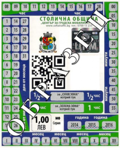 Parking ticket in green and blue zone Sofia for 1 lev