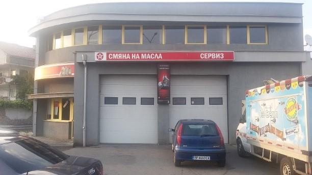 Doveren Korekten Dobyr Serviz Sofia - Interspeed