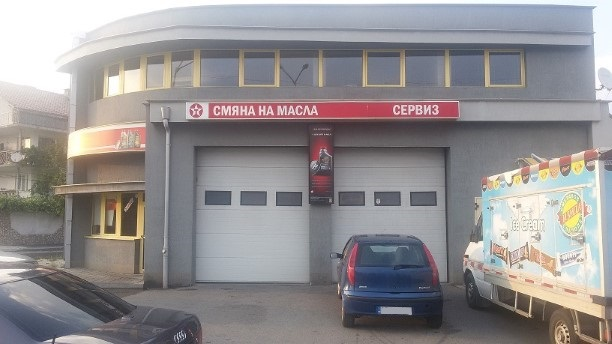 Доверен, добър, коректен сервиз в София
