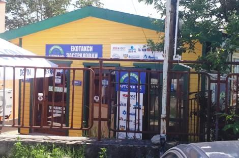 Заплащане на Екотакса на будката на Ауторек пред КАТ Варна
