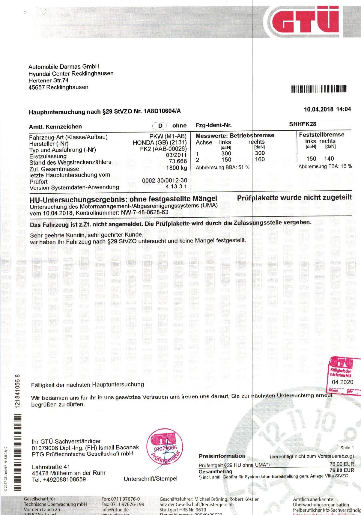 Преминат технически преглед - Honda Civic 2011 - 1.8 iVTEC- 140 к.с. - Sport - Automatic
