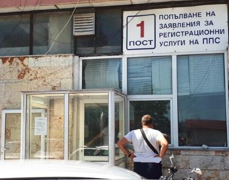 1-ви пост за попълване на заявление за регистрационни услуги на ППС в КАТ Варна
