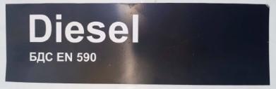 Бензин или Дизел - коя кола да избера (2)