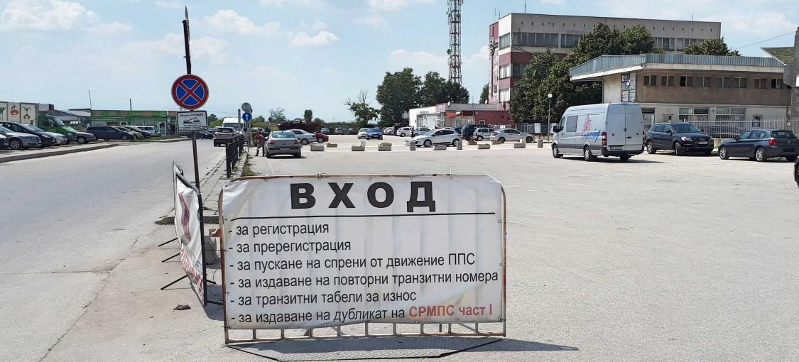 Вход към КАТ Пловдив