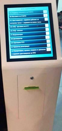 Автомат за изтегляне на пореден номер в КАТ София - основна административна сграда (2)