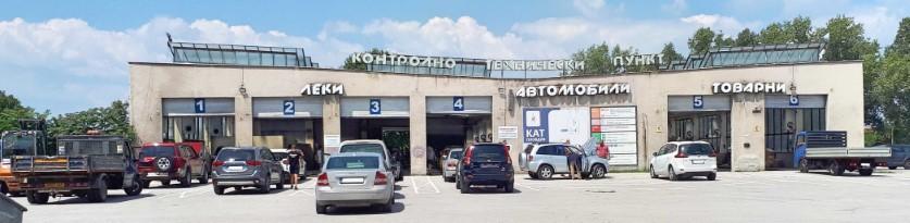 Изглед към входовете на каналите в КАТ Пловдив за проверка на номер на шаси и номер на двигател на автомобил