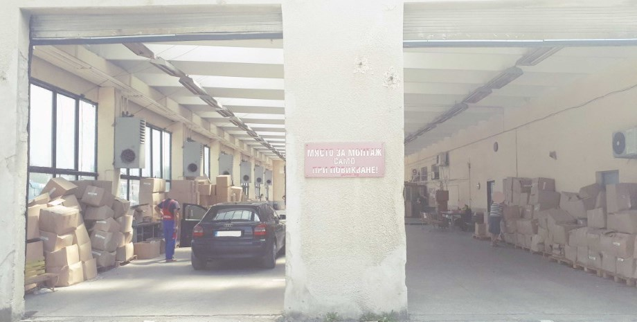 Монтаж на регистрационни табели в КАТ Пловдив