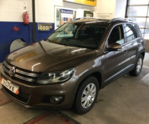 Внос от Германия - VW Tiguan 2014 2.0 TDI Cup Sport & Style BlueMotion Tech gallery